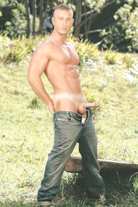 male muscle gay porn star Brendan Austen | hotmusclefucker.com
