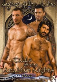 Tales Of The Arabian Nights, Part 1 DVD Cover