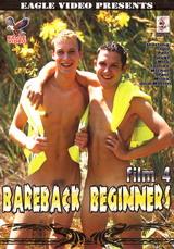Bareback Beginners #04