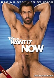 Want It Now DVD Cover