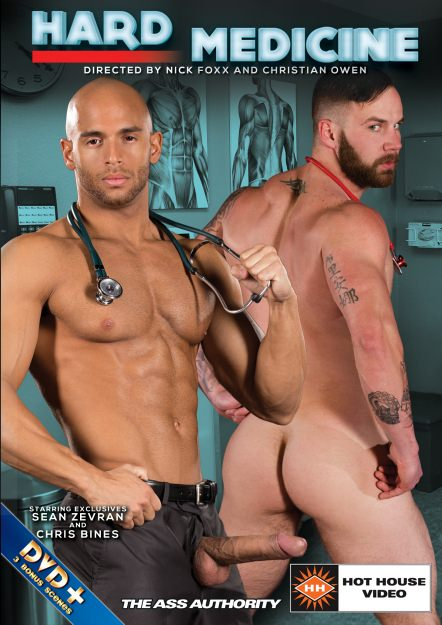Hard Medicine, muscle porn movies / DVD on hotmusclefucker.com