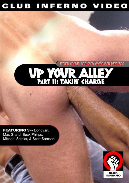 Up Your Alley 2 Dvd Cover