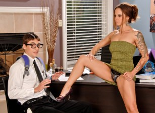 Bad Teacher Image 1